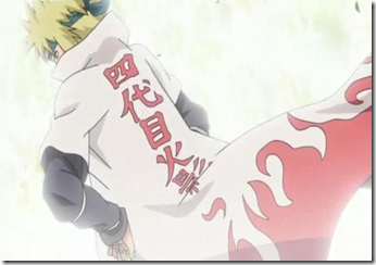 Fourth Hokage_bb