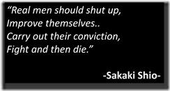 Sakaki Shio-4