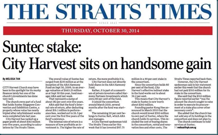 Straits Times News