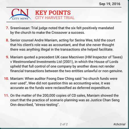 CHC Trial 19, September, 2016 (2)