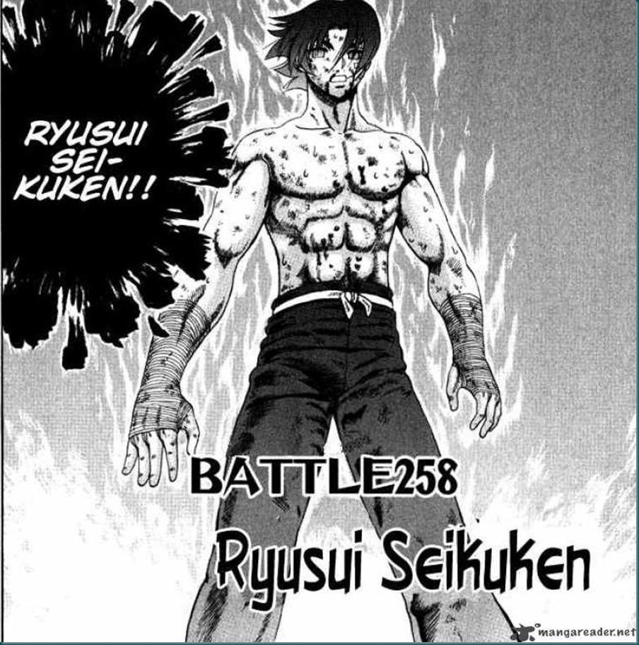 Ryusui Seikuken 1-b