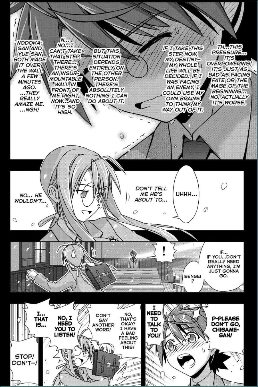 Uq holder Negi's confession (1)