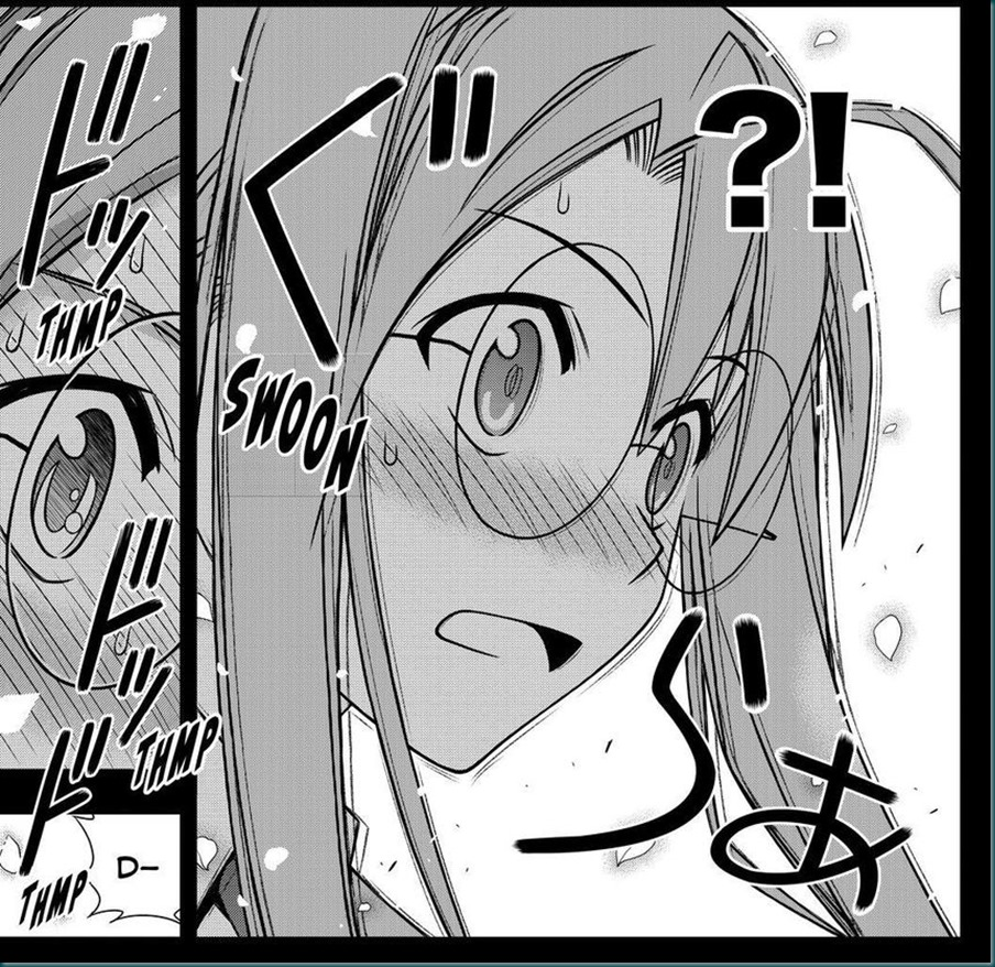 Uq holder Negi's confession (5)-b