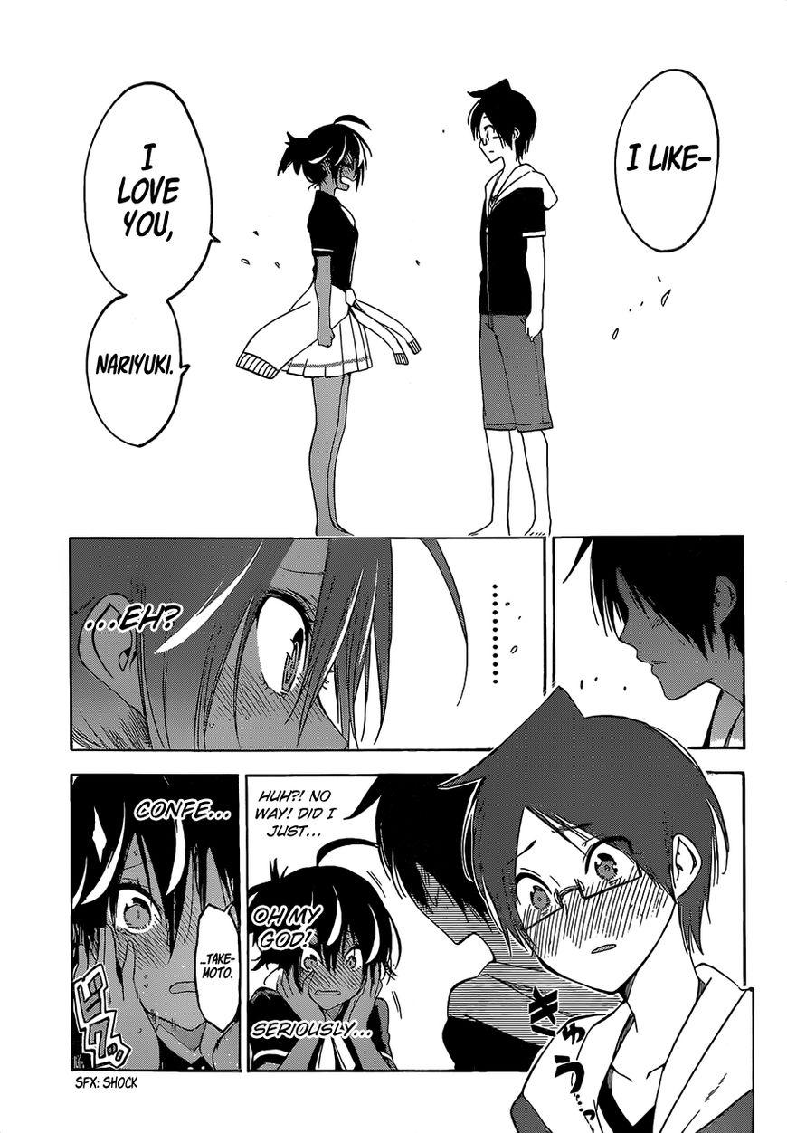 Bokutachi wa benkyou ga dekinai Uruka Nariyuki confession.jpg
